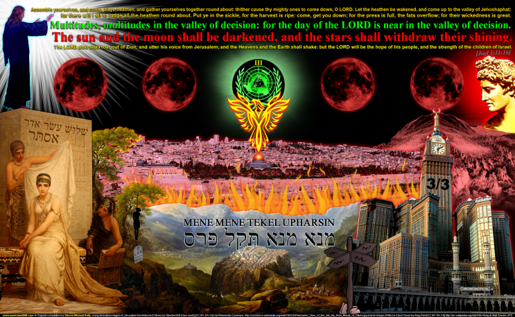 Four Warnings---Christians-Jews-Muslims-Babylonian NWO--Feast of Esther Purim Mecca Clock Tower Terror Attack--Half Size