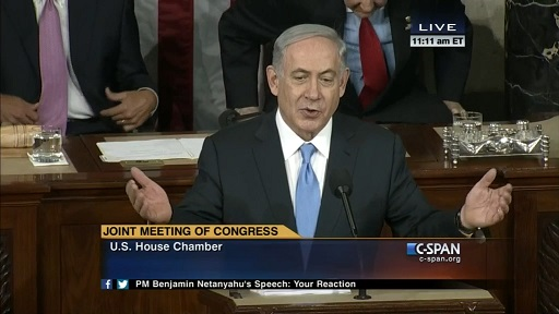 Benjamin Netanyahu 3rd March 2015 13th Adar Jerusalem Time Congress Speech