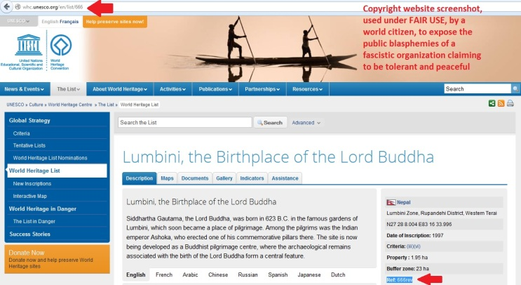 UNESCO WH666 Lumbini birthplace of Buddha Screenshot FAIR USE