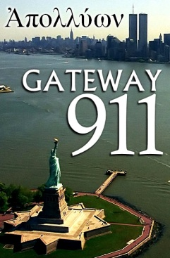 Apollyon Gateway 911 WTC Statue of Liberty