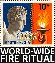 WORLDWIDE FIRE RITUAL---Hungarian Olympic Postage Stamp---med